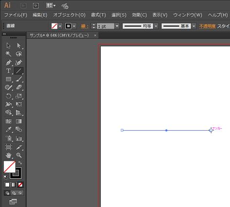 イラストレーターの均等な波線の作り方―工程1