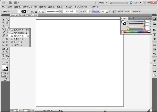 丸いボタンの描画方法3―楕円形ツールに切り替え