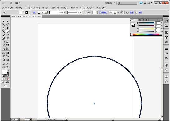 丸いボタンの描画方法5―○オブジェクト作成