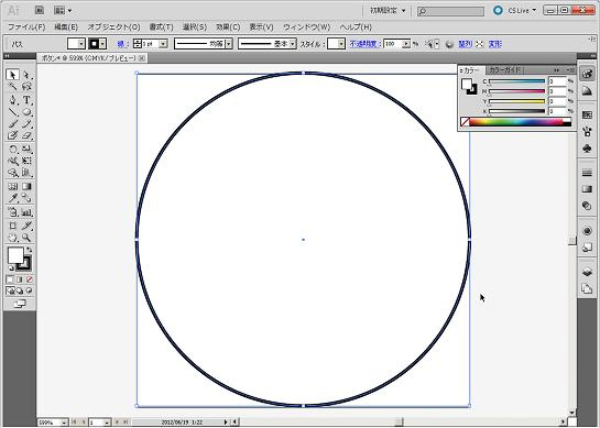 シンプルな丸いボタンの描画方法6―丸を中央に