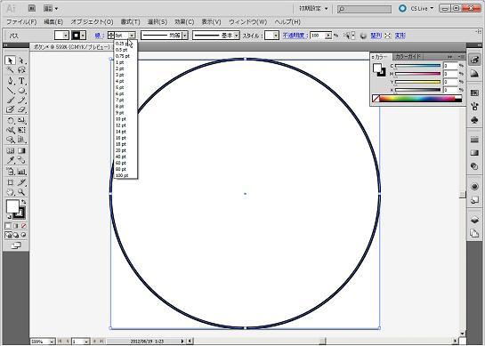 シンプルな丸いボタンの描画方法7―線を0ptに