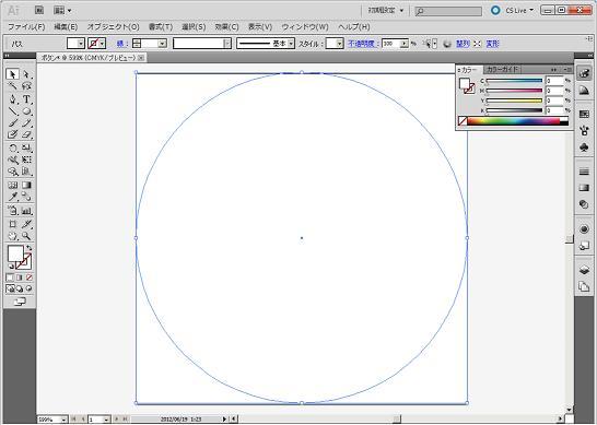 シンプルな丸いボタンの描画方法8―線を0ptにした後