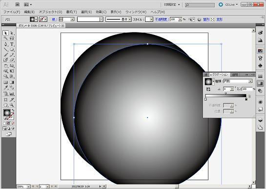 シンプルな丸いボタンの描画方法10―丸オブジェクトをコピーアンドペーースト