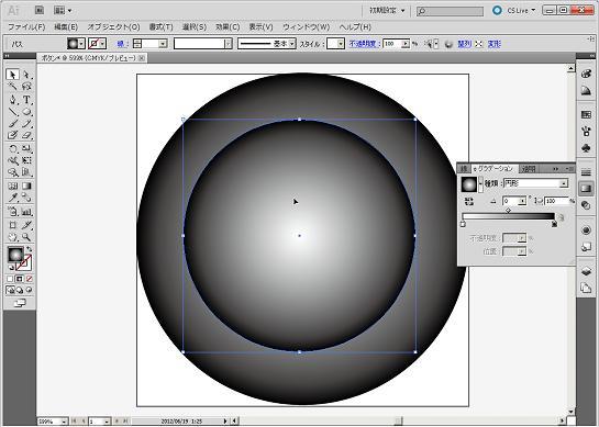 シンプルな丸いボタンの描画方法13―全面の丸オブジェクトを小さくした後