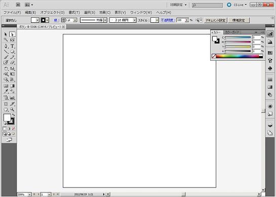 四角いボタンの描画方法2―新規画像を表示