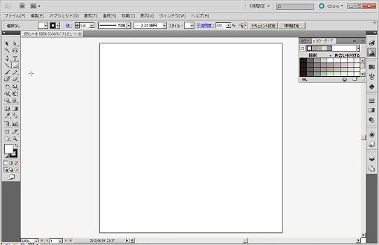 四角いボタンの描画方法3―長方形ツール選択