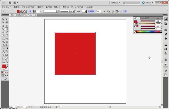 四角いボタンの描画方法5―正方形表示
