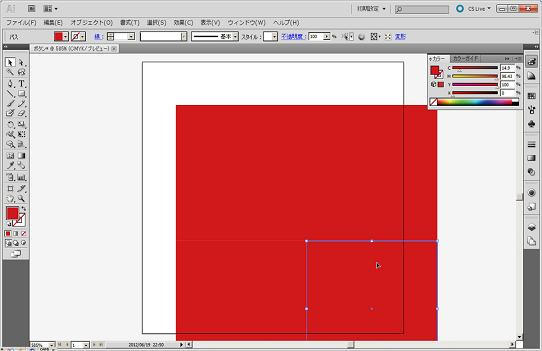 シンプルな四角いボタンの描画方法6―正方形をコピー&ペーストして、4つ作成