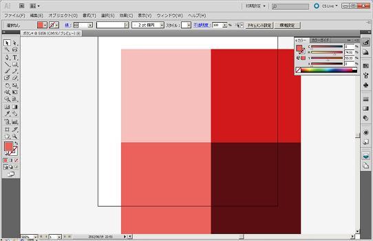 シンプルな四角いボタンの描画方法7―色つけ