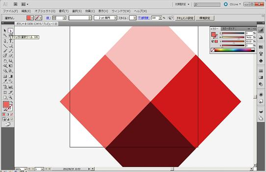 シンプルな四角いボタンの描画方法10―ダイレクト選択ツール