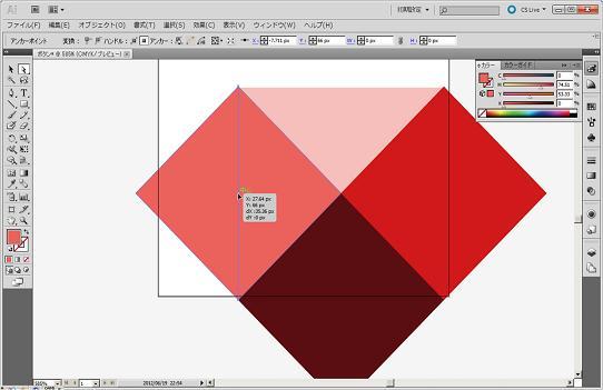 シンプルな四角いボタンの描画方法11―4つの正方形を三角形に