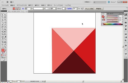 シンプルな四角いボタンの描画方法12―4色の小さい正方形