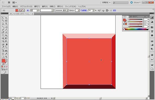四角いボタンの描画方法13―中央に正方形を作成