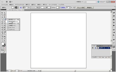 煉瓦(レンガ)の描画方法3―長方形ツールを長押しして角丸長方形ツールに切り替える