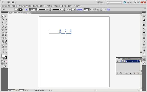 煉瓦(レンガ)の描画方法5―角丸長方形を複製