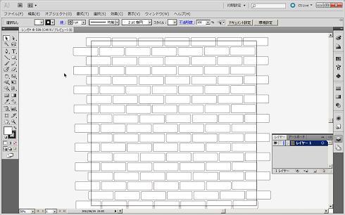 煉瓦(レンガ)の描画方法6―画像の枠からはみ出るように、角丸長方形を複製