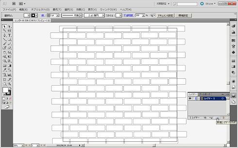 煉瓦(レンガ)の描画方法7―レイヤー2を作成