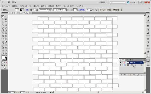 煉瓦(レンガ)の描画方法8―レイヤー2を選択