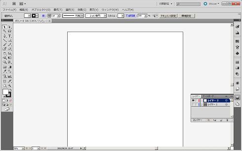 煉瓦(レンガ)の描画方法10―レイヤー2に画面枠と同じ大きさを選択