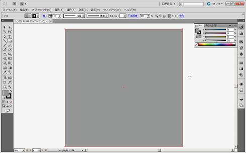煉瓦(レンガ)の描画方法11―画面枠と同じ大きさのグレーの長方形を作成