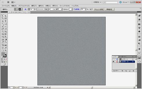 煉瓦(レンガ)の描画方法14―レイヤー2とレイヤー1の順番を入れ替え