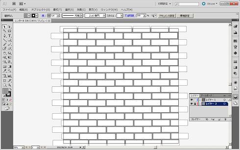 煉瓦(レンガ)の描画方法15―レイヤー1を選択し、レイヤー2をロック