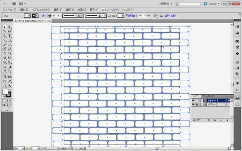 煉瓦(レンガ)の描画方法16―オブジェクトをすべて選択