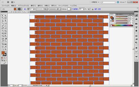 煉瓦(レンガ)の描画方法17―色をつける