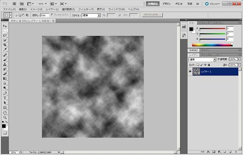 煉瓦(レンガ)の描画方法4―フィルタ→描画→雲模様1を選択後