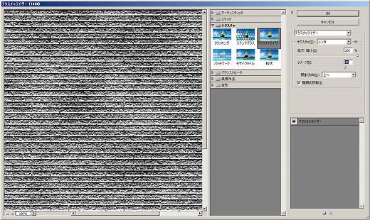 煉瓦(レンガ)の描画方法8―テクスチャ:レンガを設定