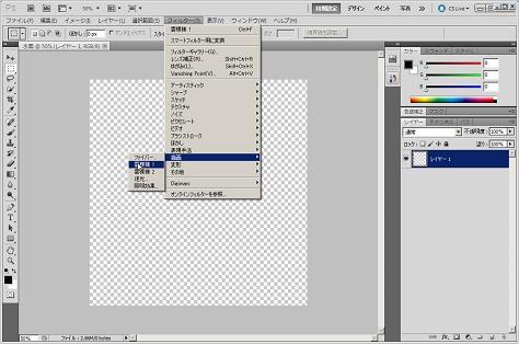 水面の描画方法03―フィルター→描画→雲模様1を選択
