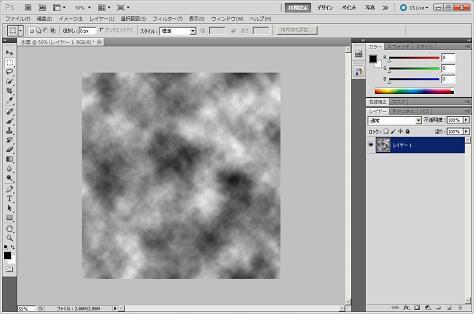 水面の描画方法04―フィルター→描画→雲模様1を選択後