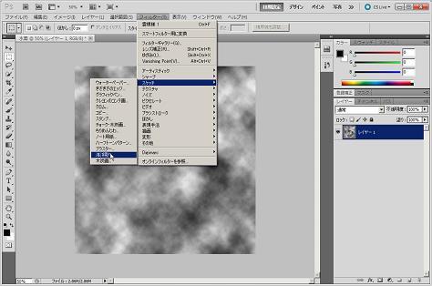 水面の描画方法05―フィルター→フィルター→スケッチ→浅浮き彫りを選択