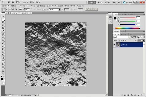 水面の描画方法07―フィルター→調整後