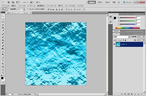 水面の描画方法11―全体を選択