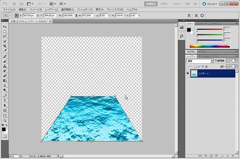 水面の描画方法13―台形を作成