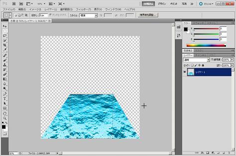 水面の描画方法14―適当に切り抜いて大きさを調整