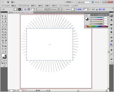 集中線の描画方法3―長方形を作成