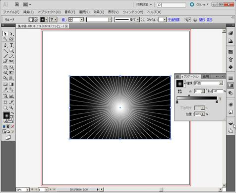 シンプルな集中線の描画方法6―円形グラデーションを適用