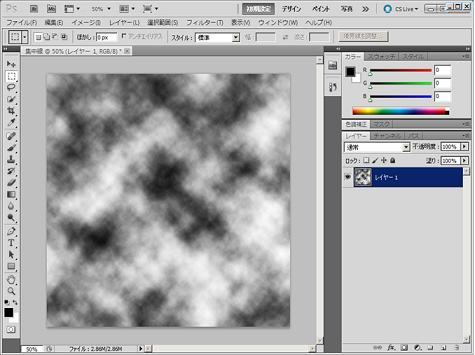 集中線の描画方法6―明るさとコントラストを調整後