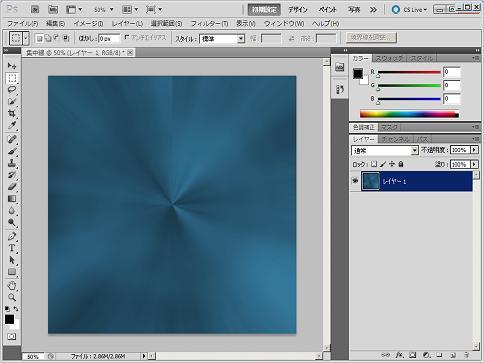 シンプルな集中線の描画方法14―調整後