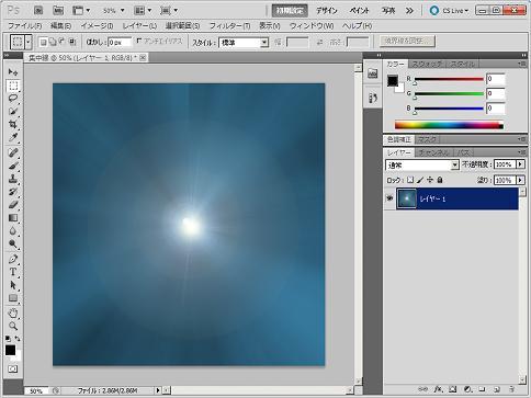 シンプルな集中線の描画方法17―設定後